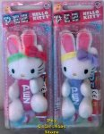 Hello Kitty Plush Easter Pez Pair