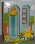 PAMP Suisse Rubber Ducky PEZ 30gm Silver Candies in Box w COA