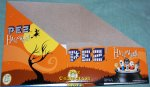 Halloween Pez Orange Background Counter Display 12 count Box
