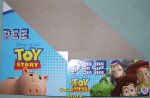 Toy Story version 2 Pez Counter Display 12 count Box