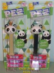 2020 Limited Edition Panda Pez Pair Mint on Card