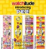 Pez Watches