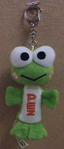 Hello Kitty Karoppi Frog Plush Pez