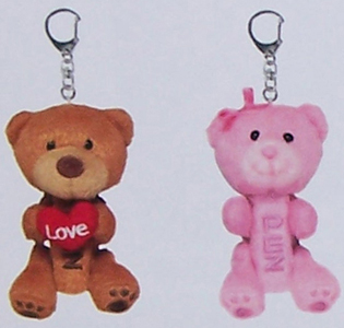 2011 Valentines Day Plush Pez Teddy Bears