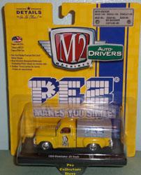 M2 Yellow Studebaker Truck